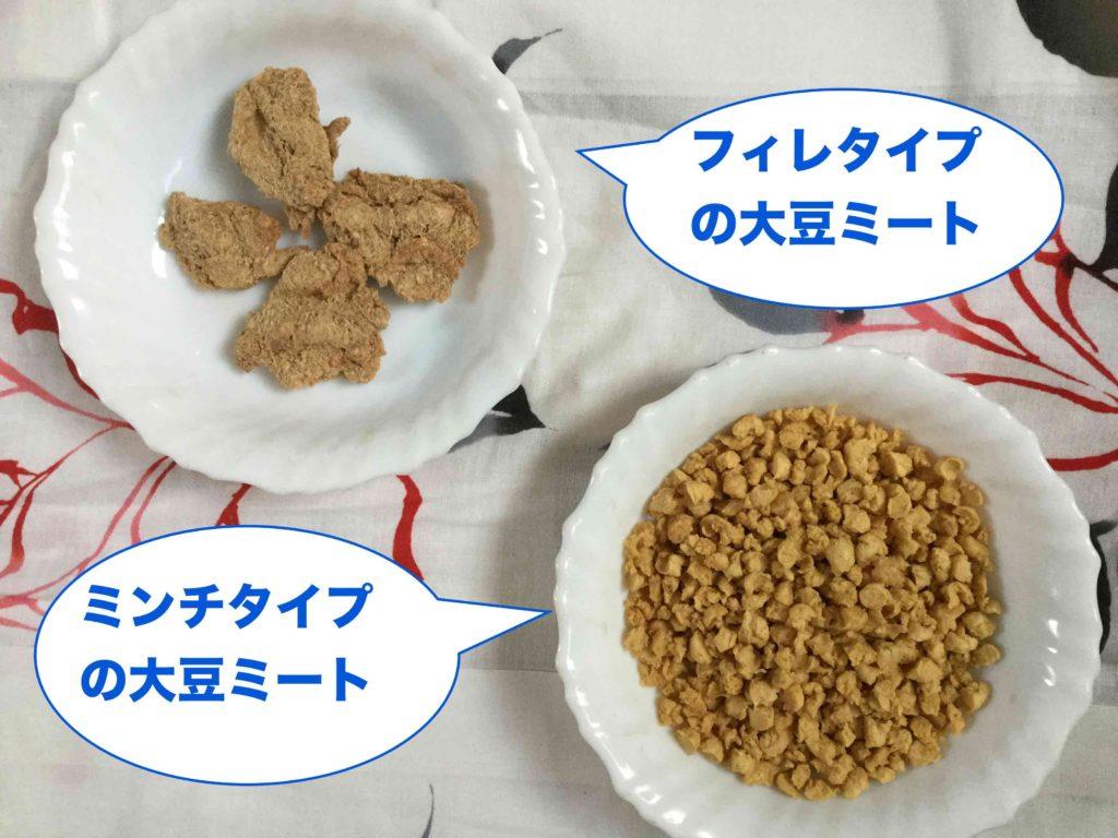 大豆ミートでお弁当作りが便利になる