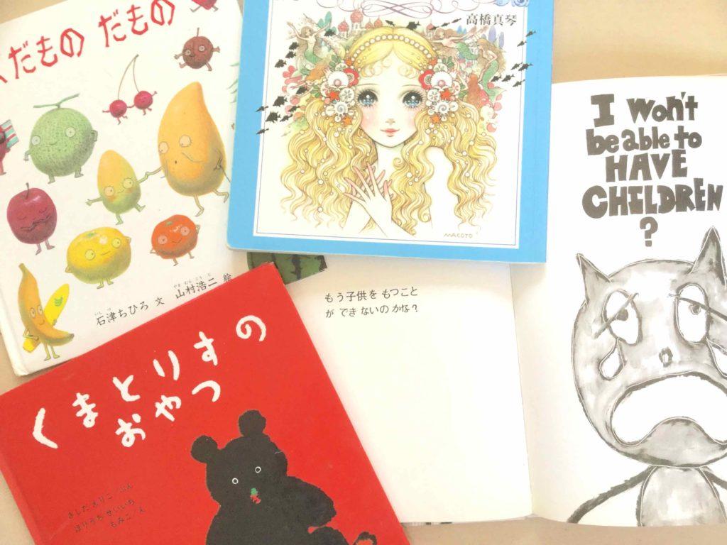 文化系ママも嬉しい☆本当に子どもが喜ぶおすすめ絵本28選