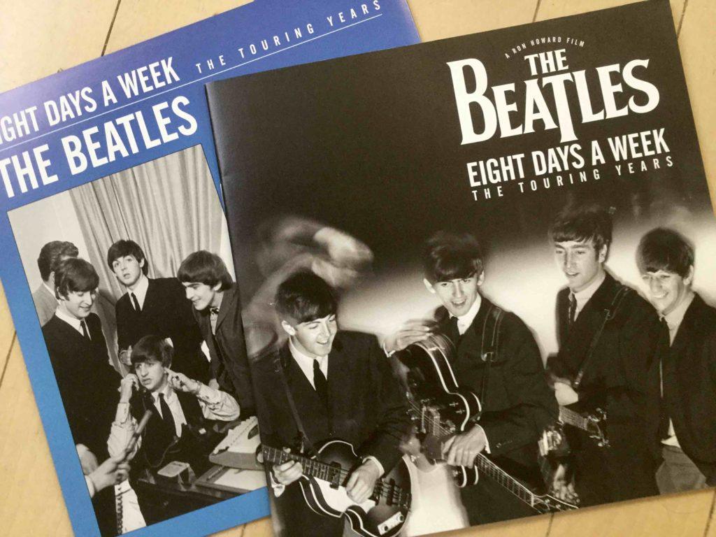 ビートルズの映画『Eight DAYS A WEEK』を偶然の科学する